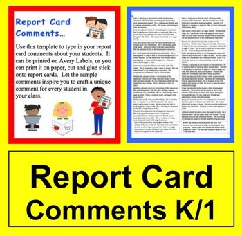Report Card Comments Labels with 60 Sample Comments For Kindergarten and First Grade.