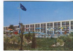 Unknown Postcard, Skanes Monastir, Tunisie, Hotel Ruspina, les jardins, HC 52