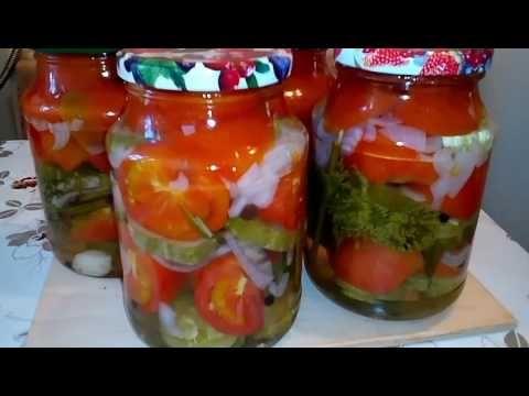 Дольки из огурцов и помидоров. Заготовка на зиму - YouTube
