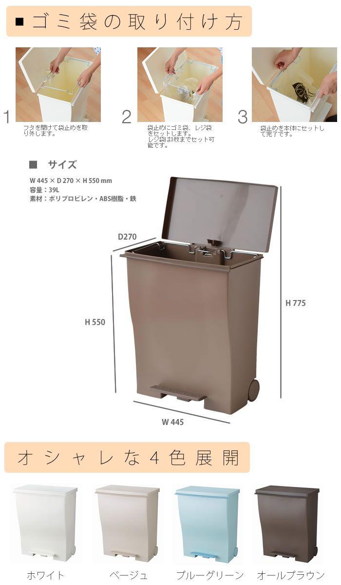 楽天市場 ゴミ箱 おしゃれ クード ワイド Kcud 39l ごみ箱 横型