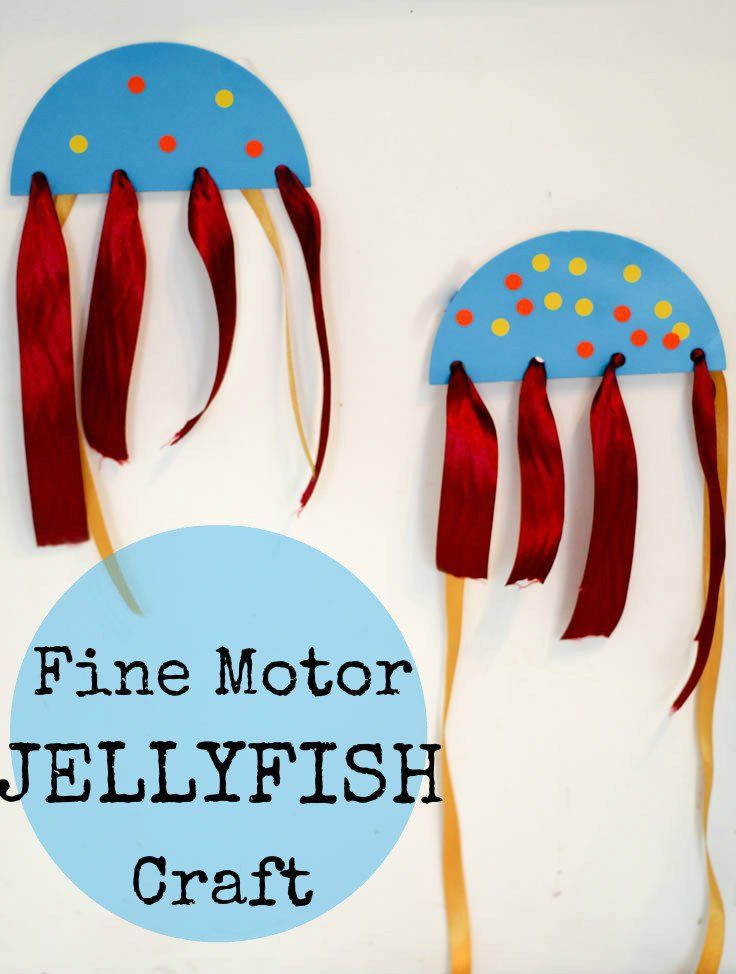 fine motor jellyfish craft - great for under the sea themes