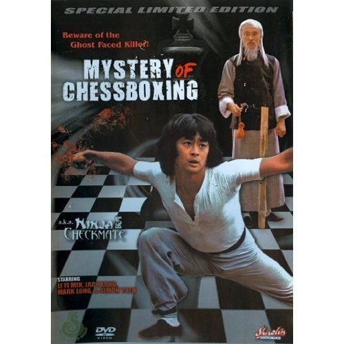Mystery of Chinese Chess Boxing Ninja Checkmate DVD Mark Long 2009 kung fu