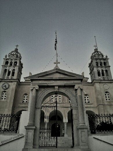 Trinity church in Leykes village - Paros island Greece