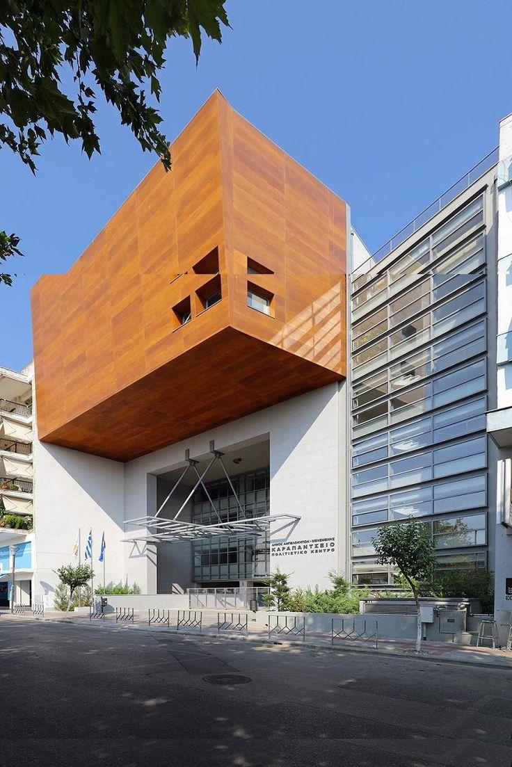 Θεσσαλονίκη: Κτίριο «στολίδι» διεκδικεί βραβείο αρχιτεκτονικής! (ΦΩΤΟ)