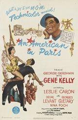 『巴里のアメリカ人』(1951年、日本公開52年) 監督:ヴィンセント・ミネリ 主演:ジーン・ケリー、レスリー・キャロン 和田誠氏所蔵