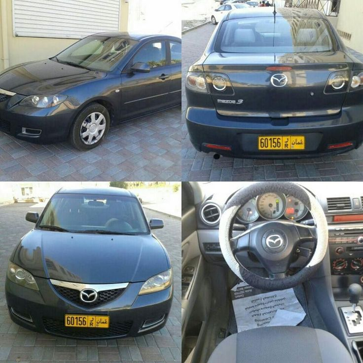 Mazda 3 2009 Muscat 130 000 Kms  1450 OMR  Abu Majeed 9287 8783  For more please visit Bisura.com  #oman #muscat #car #classified #bisura #bisura4habtah #carsinoman #sellingcarsinoman #muscatoman #muscat_ads #mazda #mazda3