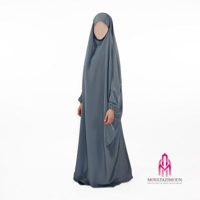Cheap one piece jilbab Kawthar