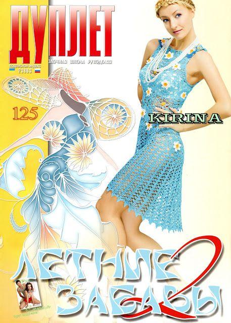 Duplet 125 - Ольга Кривенко - Picasa Web Albums #crochetmagazine #duplet