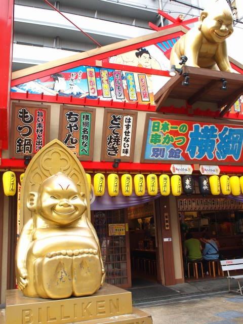 ビリケン #Osaka #Japan #Character Osaka Japan Character