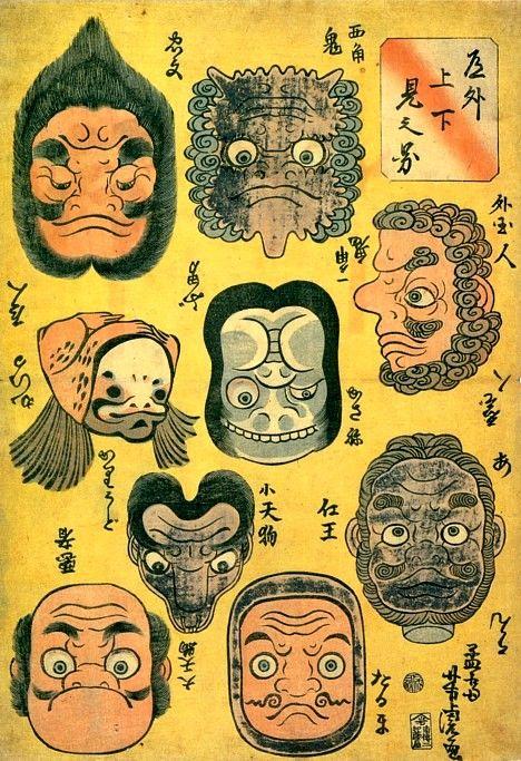 Created by Yoshitora, 1862. Left column (top to bottom): 1. Tadafumi (Gedo, an evil person), 2. Hunter (Frog), 3. Small tengu (Big tengu), 4. Bad guy (Bad guy). Center: 5. Two-horned demon (One-horned demon), 6. Kasane, possessed female character in famous Kabuki play (Ugly man), 7. Daruma (Daruma). Right: 8. Foreigner (Ainu), 9. Nio guardian (A-un guardian).