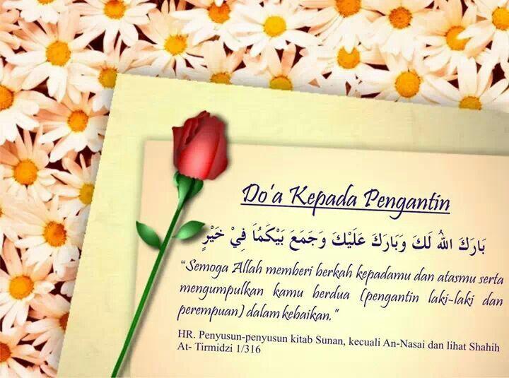 Doa Kepada Pengantin