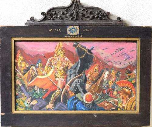 Greek-Painting-On-Wooden-Cabinet-Alexander-The-Great-Greek-Varelas-Signed