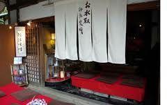 奈良 東大寺二月堂 龍美堂 Ryubi-do (just next to Todaiji temple's Nigatu-do)
