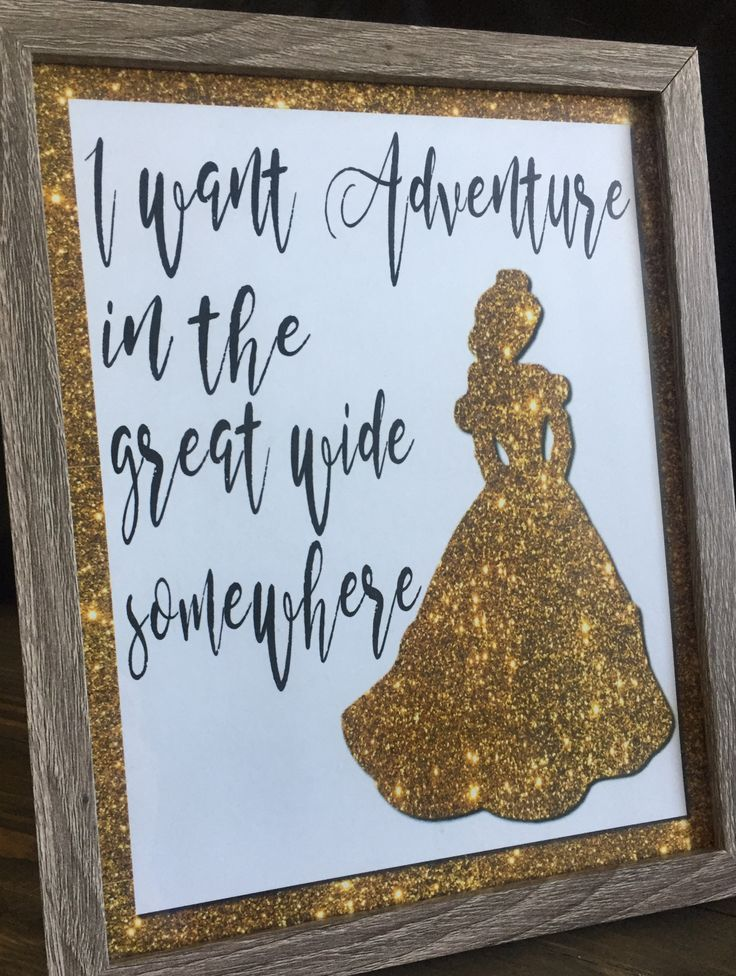 FREE PRINTABLE*** Beauty and the Beast quotes.