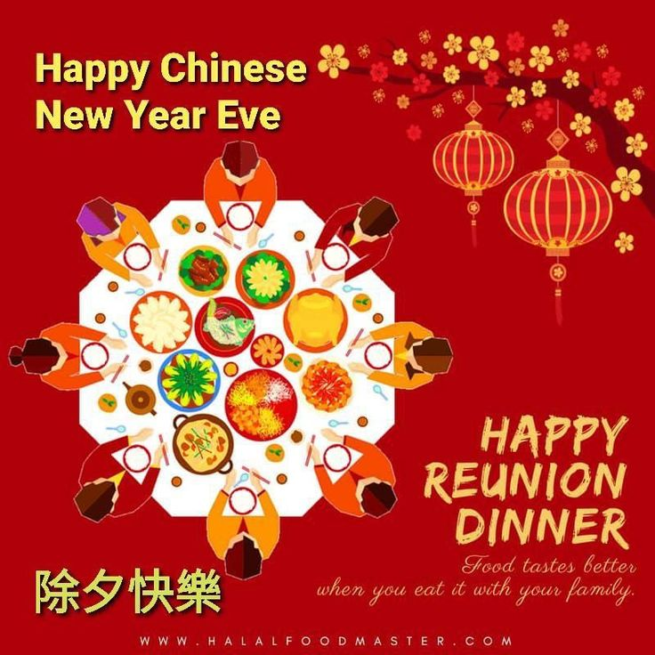 Pin by khoo kimeng on Chinese New Year wishes and events