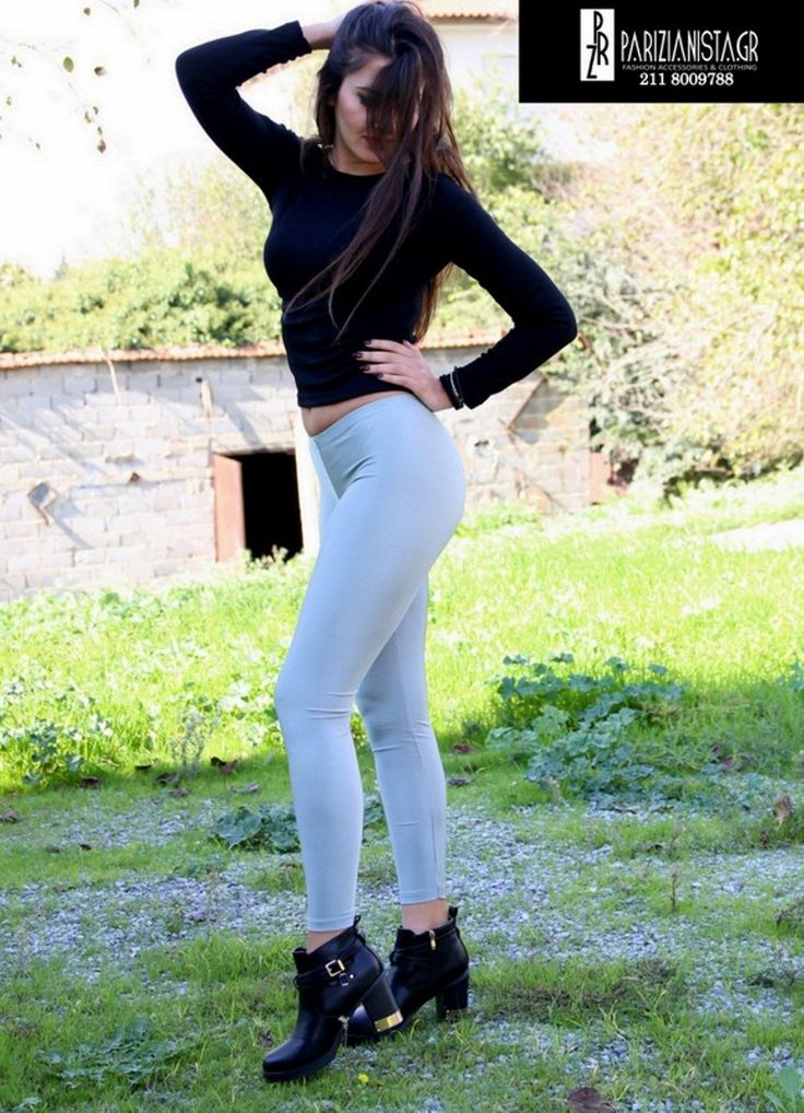 Γυναικεία Παντελόνια Υφασμάτινα. Parizianista. Μάθετε περισσότερα στο http://parizianista.gr/main/gynaikeia-pantelonia.html
