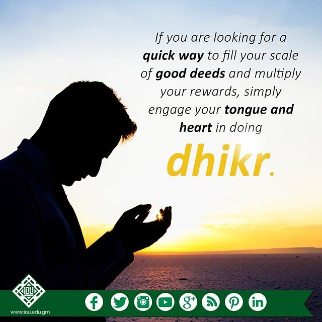 ''Dhikr (Remembrance of ALLAH) is to the heart as water is to a fish; see what happens to a fish when it is taken out of water'' - Ibn Taymiyyah (rahimahullah) #islamicOnlineUniversity #BilalPhilips