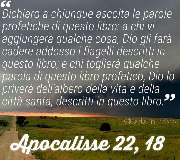 L'Apocalisse, scritto profetico di San Giovanni apostolo.   #apocalisse #citazioni
