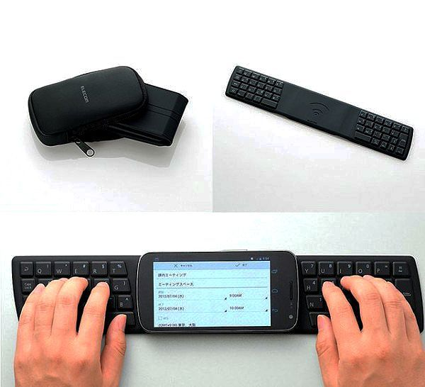 Here's a keyboard for your android phone so you can type and work on your project even without a laptop. Check it out ==>  http://gwyl.io/cool-keyboard-for-android-by-elecom/