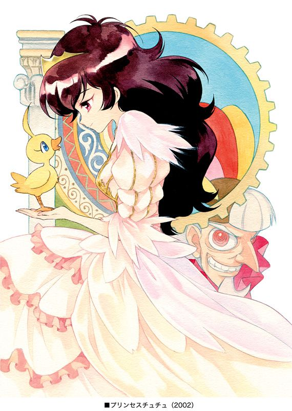 princess tutu, duck / ahiru, rue, drosselmeyer