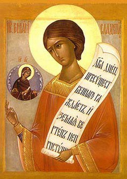 "SaintRoman the Melodist(alsoRomanosand Romanus, from Greek Ρομανὸς), a Greek hymn-writer called ""the Pindar of rhythmic poetry"" - thepatronof church singers."