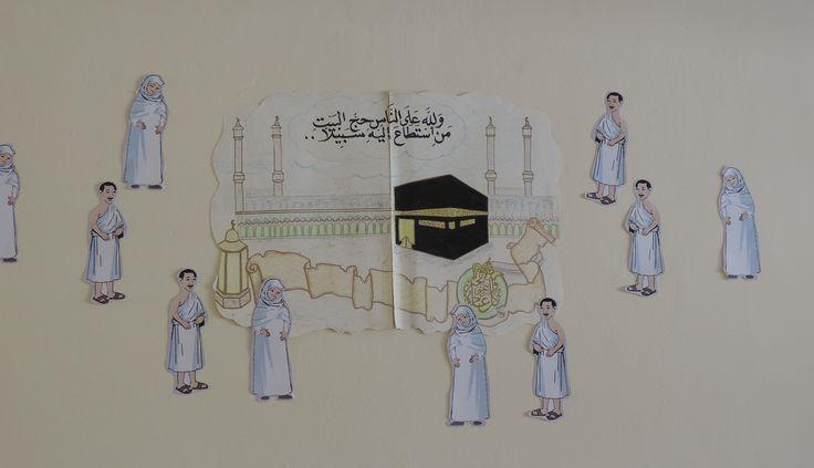 Adha Mubarak!