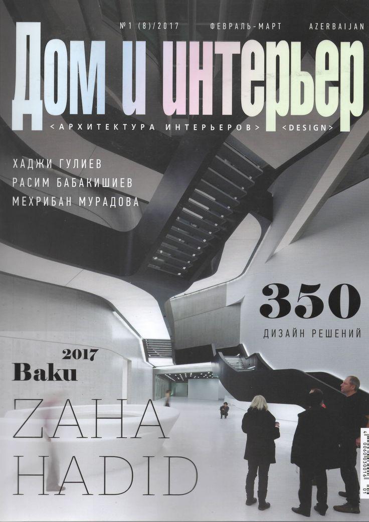 I Vassalletti on Dom I Interior Baku
