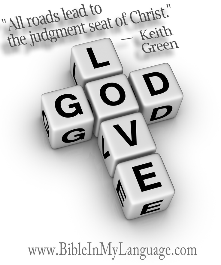 """All roads lead to the judgment seat of Christ.""  - Keith Green / www.bibleinmylanguage.com"