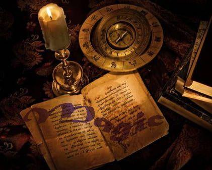 Курсы  по изучению практической магии