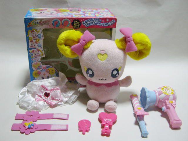 Sailor Moon Make Kit