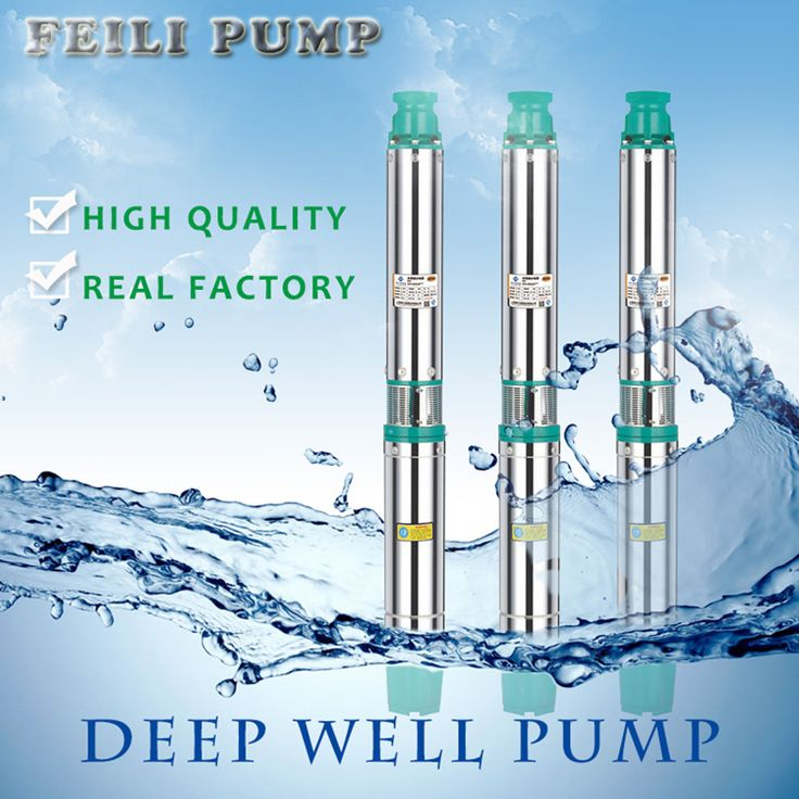 100QJD2-45/8-0.55 Household 45m Lift Stainless Steel Submersible Water Pump AC Power Deep Well Pump For River