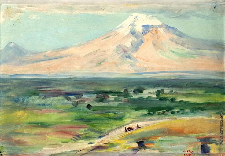 Сарьян Мартирос Сергеевич [1880—1972] Арарат утром. 1954