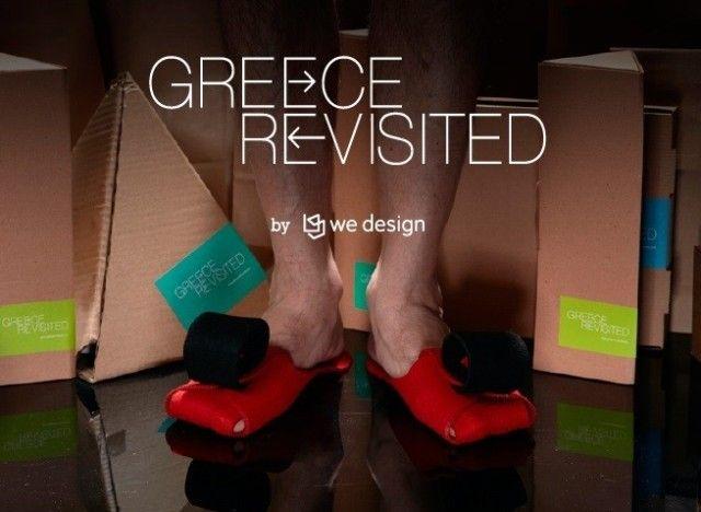 Greece Revisited: Θήκες για κινητά εμπνευσμένες από τη φέτα