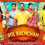 Get ready to be entertained with 'Bol Bachchan'