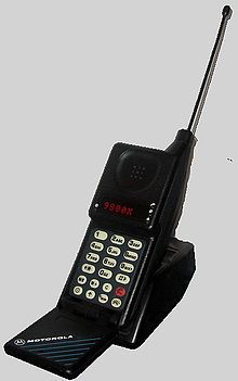 Motorola MicroTAC - released by Motorola on Tuesday, April 25, 1989, was the smallest and lightest phone available at the time.