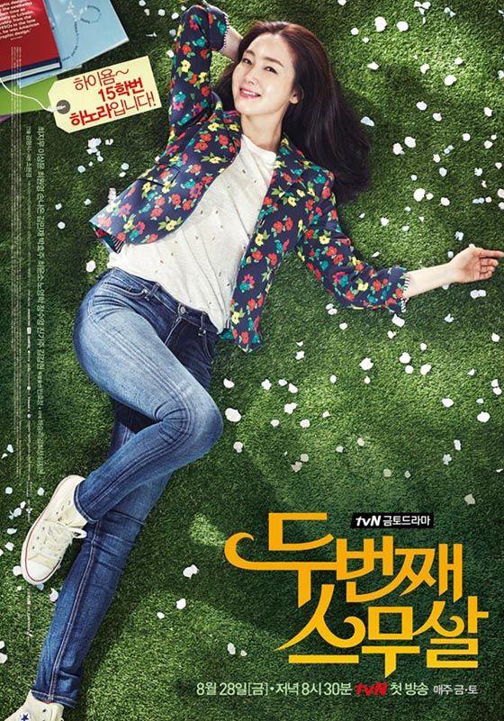 Frowns and frolicking for Twenty Again » Dramabeans Korean drama recaps