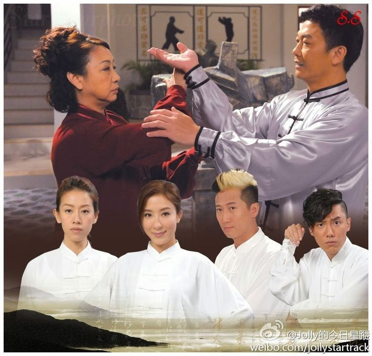 Phim Triều bái Võ Đang