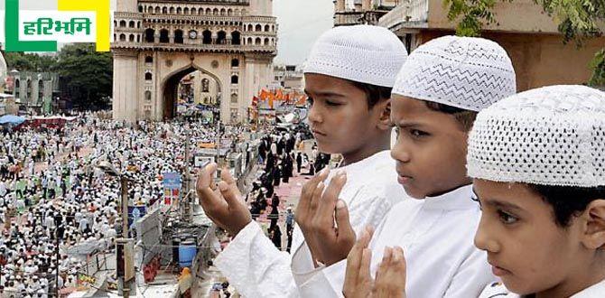 पढ़िए रमजान और रोजे से जुड़ी कुछ रोचक बातें... http://religion.haribhoomi.com/news/religion/parv-and-tayohar/interesting-facts-about-ramadan/42074.html