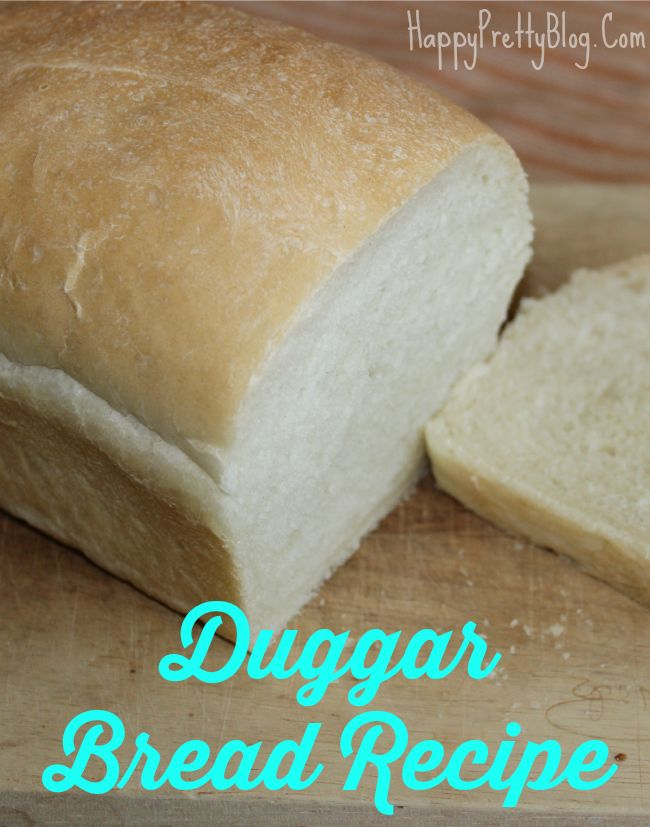 Duggar Bread Recipe - Only 6 ingredients in this simple and delicious recipe! http://happyprettyblog.com/duggar-bread-recipe/
