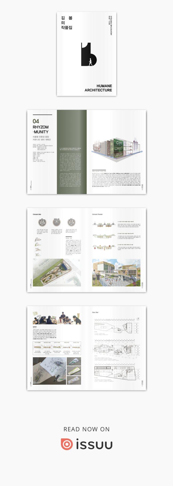 KIM BOM _ Portfólio de Arquitetura 2018   – Good Layout Ideas