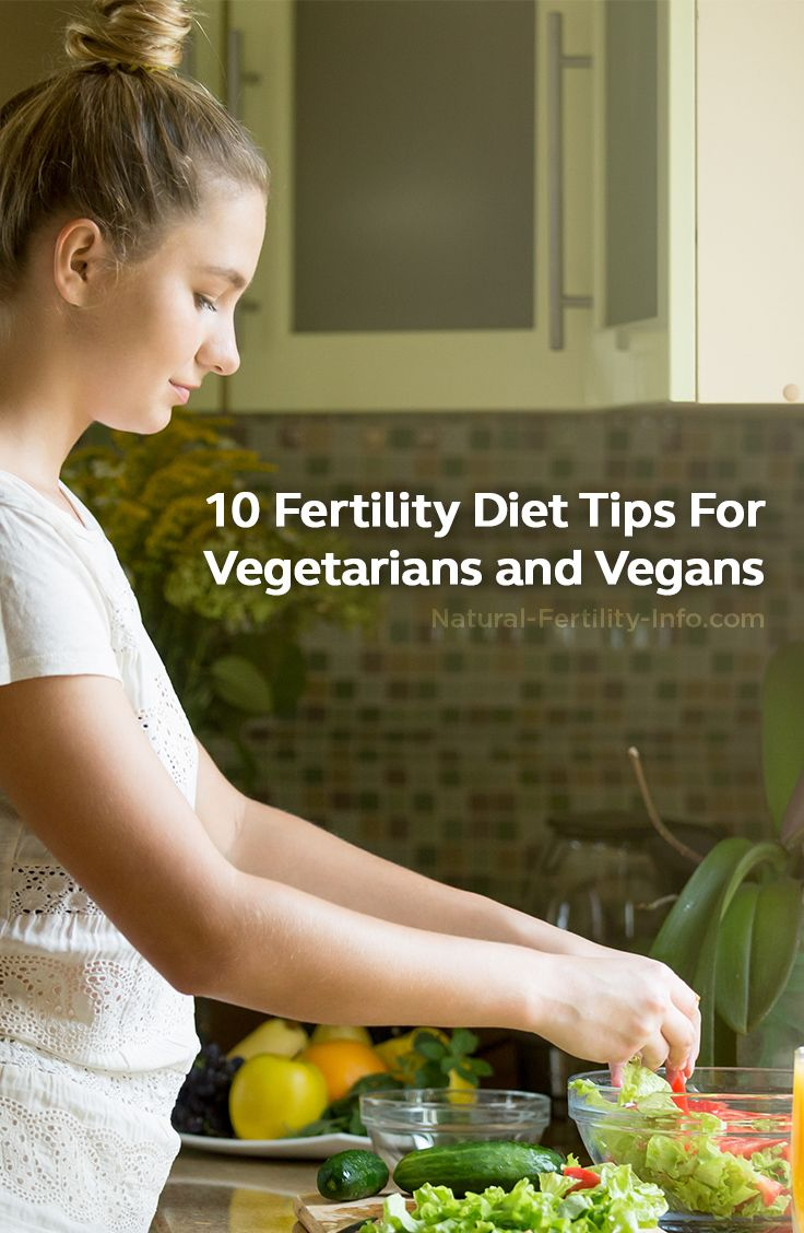 Have you chosen to follow a vegetarian or vegan diet? Have you wondered how to successfully follow The Fertility Diet because it includes meat and dairy, yet you don't eat either? #fertilitydiet #vegan #vegetarian #eathealthy #fertilitydiettips #naturalfertility #NaturalFertilityInfo #NaturalFertilityShop