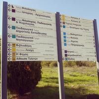 Πανεπιστήμιο Ιωαννίνων (University of Ioannina) - Ιωάννινα