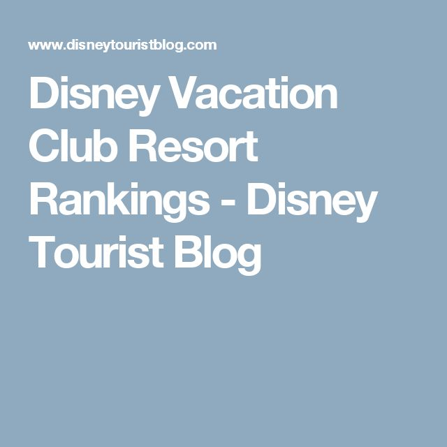 Disney Vacation Club Resort Rankings - Disney Tourist Blog