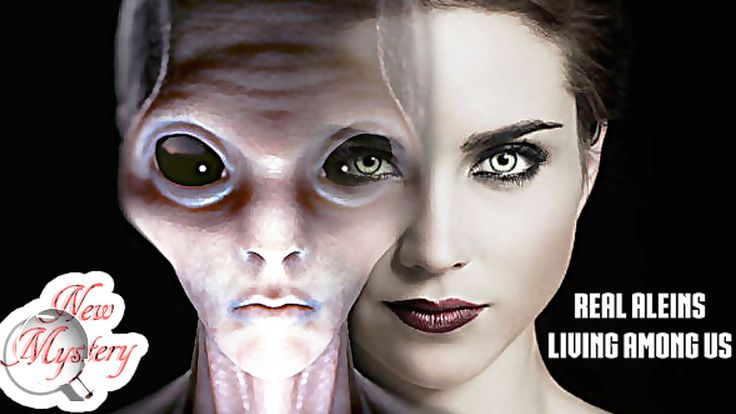 Real Aliens Are Living Among Us! Are You One Of them | New Mystery