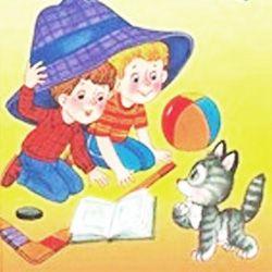 Детский сайт : рассказы, сказки, песни, стихи для детей. Игры, раскраски, презентации.