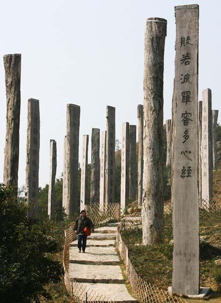 Hong Kong Wisdom Path                                                                                                                                                                                 More