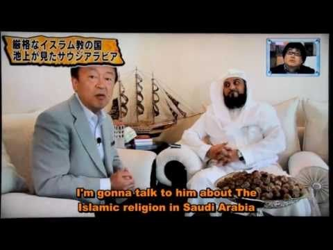 Japanese reporter talk about Islam and Muslims (2/2) HD