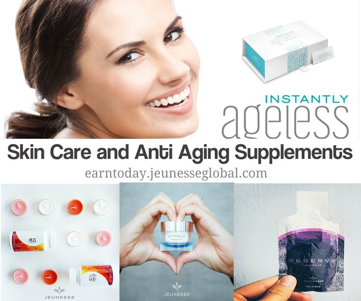 Skin Care and Anti Aging Supplements by #jeunesse  Buy here: http://earntoday.jeunesseglobal.com/ #antiagingcream #skincare #weightloss