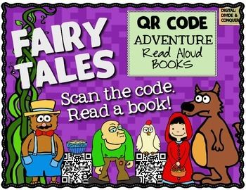QR Code Adventure: Fairy Tales! 16 QR Codes to read aloud books!  Great for centers, activities, and more to engage young readers. ($3)