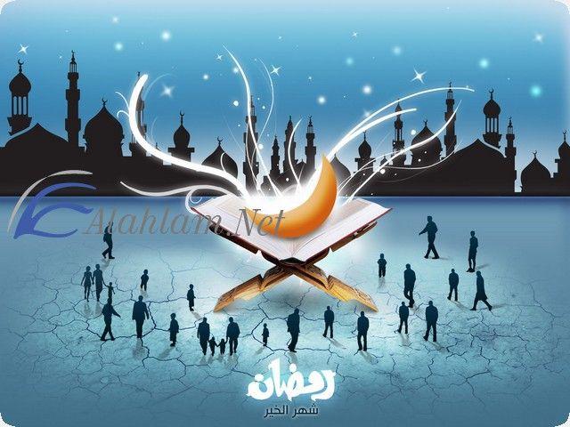 دعاء اللهم بلغنا رمضان مكتوب ادعية ادعية رمضان اللهم بلغنا رمضان اللهم بلغنا رمضان 2020 Photo Nike Logo Art